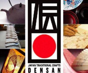 artisanat traditionnel japonais, maison wa