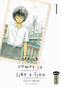 March comes in like a lion 1