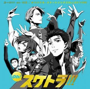 Image-CD-Soundtrack-Yuri-on-Ice