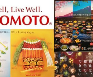[Gastronomie] Ajinomoto : rencontre avec la cuisine au dashi