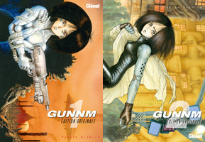 gunnm-edition-orginale-1-2