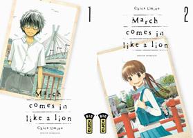 march-comes-lion-1-2