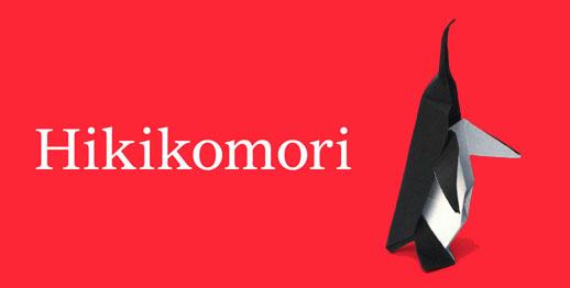 Hikikomori, ou comment s'ouvrir au monde