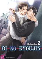 bi-no-kyuji-2-taifu