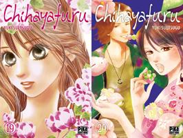chihayafuru-19-20