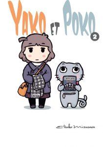 yako-poko-2-komikku