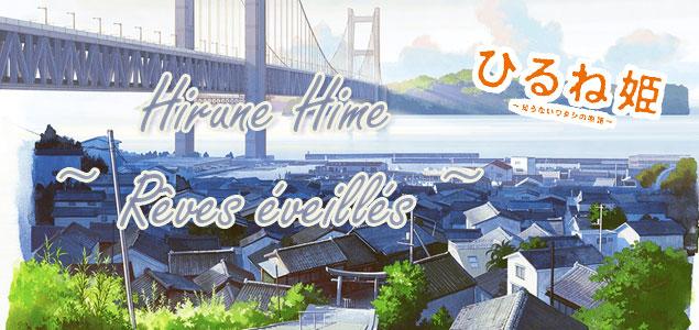 Hirune Hime, rêves éveillés – Rêve et réalité se confrontent !