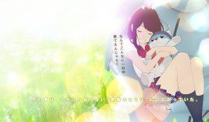 hirune_hime_shiranai_watashi_no_monogatari_868725