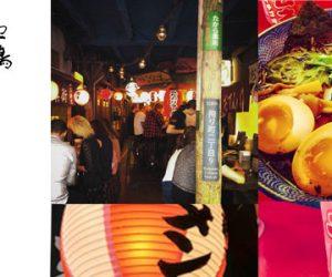 Kodawari Ramen : un Japon traditionnel à Paris