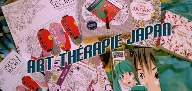 Un peu d'art-thérapie à la japonaise ?