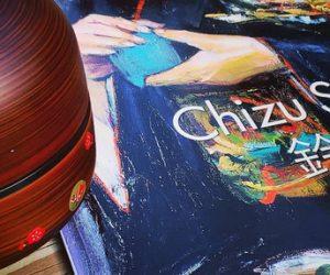 Exposition éphémère Chizu Suzuki