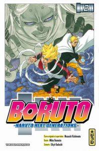 boruto-2-kana