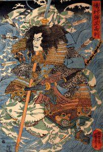 contes- sages-samourai2