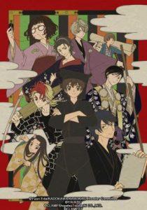 anime-saison-kabukibu