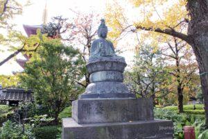 Japon-Automne-2017-0296