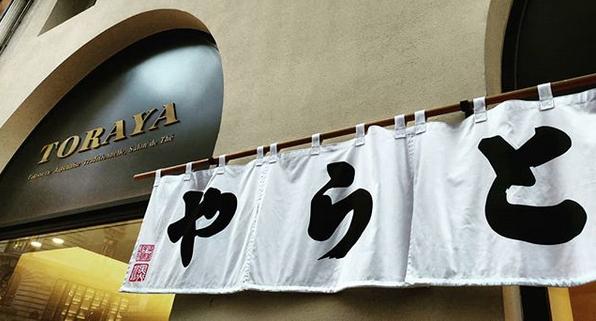 Toraya : le salon de thé japonais intimiste