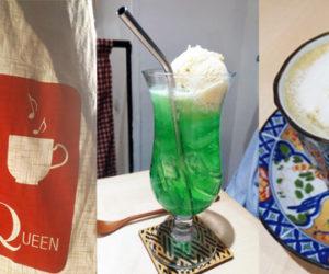 Salon de Café Mc Queen – Au milieu des ruelles