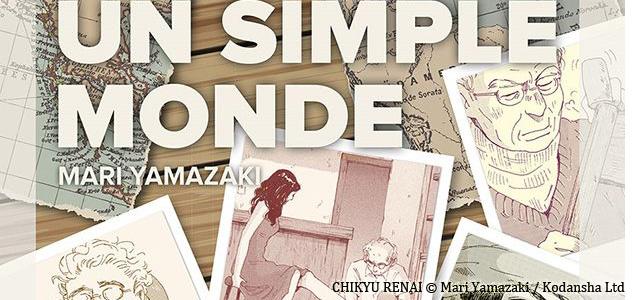 Un simple monde par Mari Yamazaki