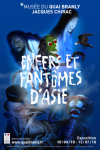 EXE_AFFICHE_BD