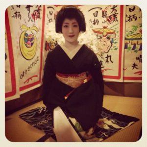 koyoshi-erikae