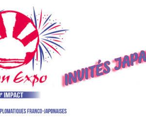 Japan Expo 2018 : les invités côté japanime !
