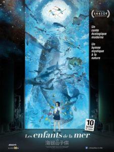 Affiche du film Les enfants de la Mer