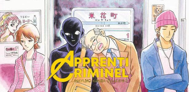 Un apprenti criminel pas comme les autres