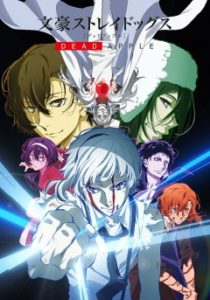 Bungo stray dogs affiche film
