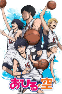 Affiche de l'anime de Ahiro no Sora chez Crunchyroll