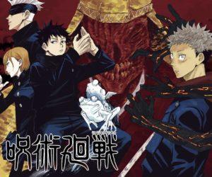 Image de Jujutsu Kaisen tiré de Mangas Plus Shueisha