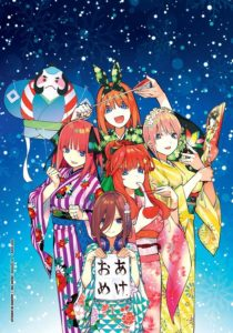 Image officielle sur The Quintessential Quintuplets pour la nouvelle année