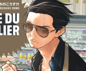 La voie du tablier, un art à la portée d'un yakuza