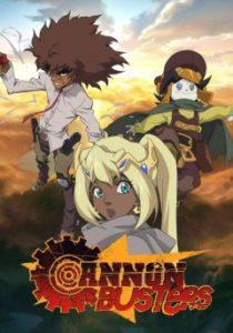 Affiche de Cannon Busters sur Netflix