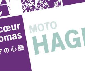 Le cœur de Thomas par Moto HAGIO