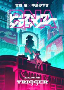 Affiche de l'anime BNA sur Netflix France