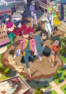 Affiche de l'anime Appare-Ranman! sur Wakanim