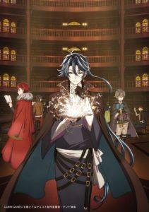 Affiche de l'anime Bungo and alchemist