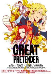Affiche de Great Pretender sur Netflix