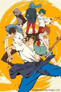 Affiche de l'anime The god of high school sur Crunchyroll